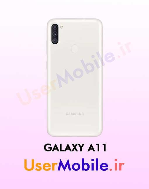 گوشی موبایل سامسونگ گلکسی A11 رنگ سفید از نمای پشت