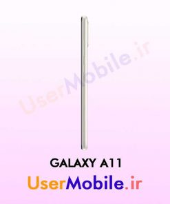 گوشی موبایل سامسونگ گلکسی A11 رنگ سفید از نمای بغل سمت راست