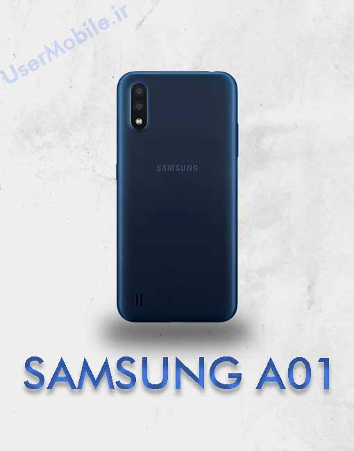 گوشی سامسونگ گلکسی A01 رنگ آبی نمای پشت Galaxy A01 BBlue Color Back