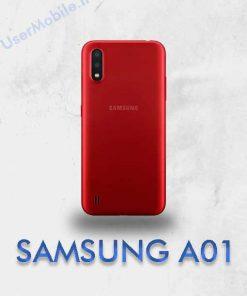 گوشی سامسونگ گلکسی A01 رنگ قرمز نمای پشت Galaxy A01 Red Color Back