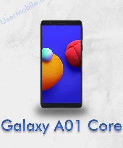 گوشی موبایل سامسونگ گلکسی A01 Core A013FD/S