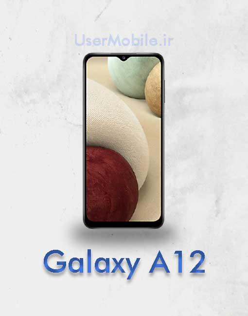 نمای روبرو گوشی سامسونگ گلکسی A12 - Galaxy A12