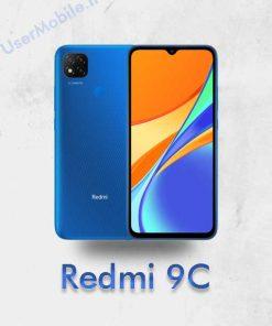 رنگ بندی گوشی شیائومی ردمی 9 سی رنگ آبیXiaomi Redmi 9C Twilight Blue Color