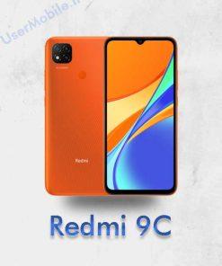 رنگ بندی گوشی شیائومی ردمی 9 سی رنگ نارنجی Xiaomi Redmi 9C Sunrise Orange Color