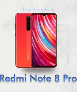 گوشی شیائومی ردمی نوت 8 پرو Xiaomi Redmi Note 8 Pro Orange Color رنگ نارنجی یا قرمز
