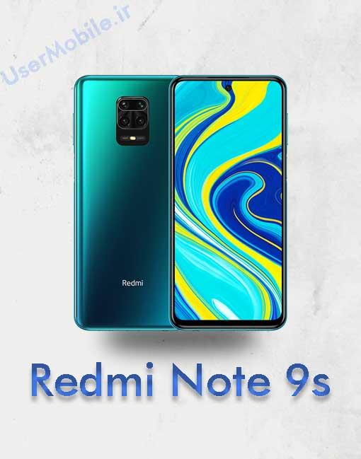گوشی شیائومب redmi note 9s رنگ آبی Xiaomi Redmi Note 9s Blue